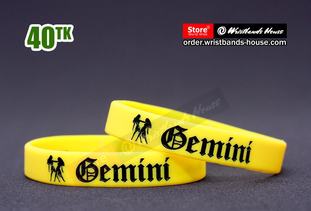 Gemini 1/2 Inch