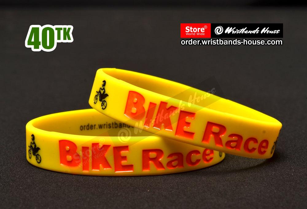 Bike Race Yellow 1/2 Inch