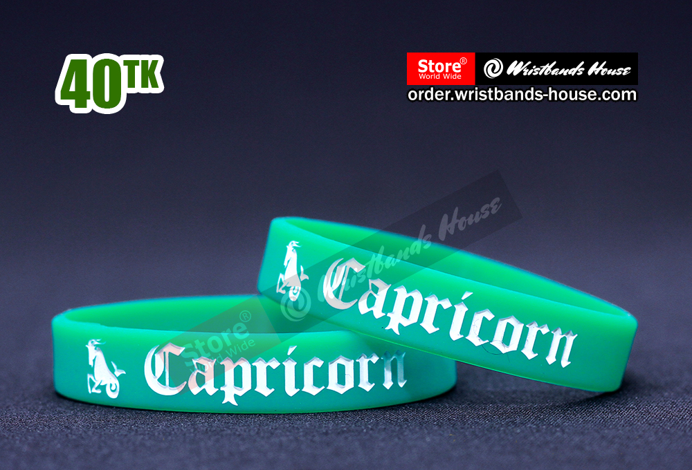 Capricorn 1/2 Inch