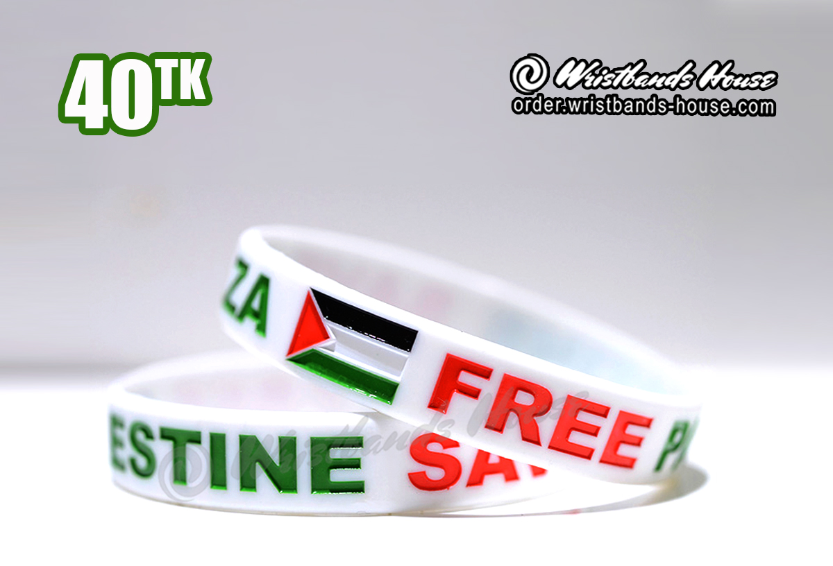 Save Gaza White 1/2 Inch