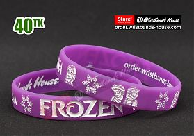 Frozen purple 1/2 inch