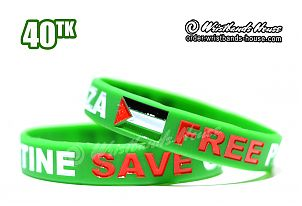 Save Gaza Green 1/2 Inch