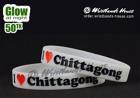 I Love Chittagong White Glow 1/2 Inch