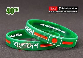Bangladesh Flag New 1/2 Inch