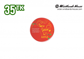 Shuvo Noboborsho 32mm Badge