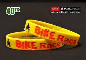Bike Race Yellow 1/2 Inch