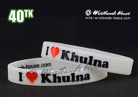 I Love Khulna White Normal 1/2 Inch