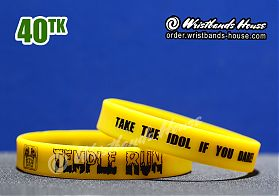 Temple Run Yellow 1/2 Inch