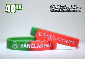 Gorje Utho Bangladesh Red-Green 1/2 Inch