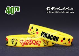 Pokemon Yellow 1/2 Inch