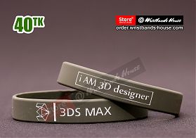 3DS Max Grey 1/2 Inch